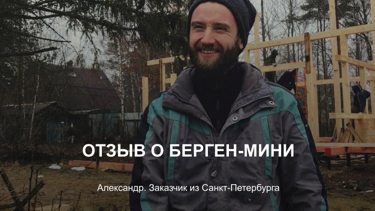 мини отельсабрина санкт петербурга