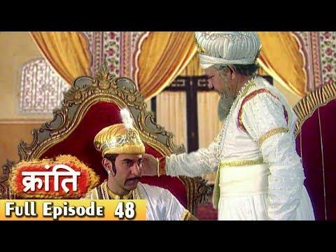 1857 Kranti  Episode 48  मिर्जा जवान बख्त की ताज पोशी