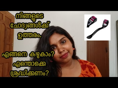 derma roller എങ്ങനെ ശെരിയായി ഉപയോഗിക്കാം| how to use derma roller, CORRECT METHOD|sneha|malayali
