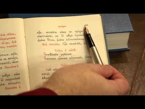 Учимся читать по-церковнославянски. Часть II