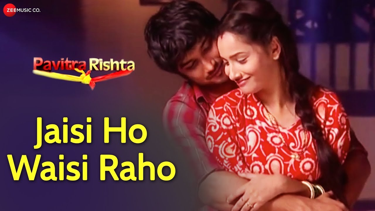 how to give your friend dating advice: pavitra rishta sushant and ankita dating service