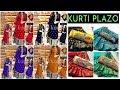 Buy Now Designer Stylish Kurti Plazo Set / Stylish Hand Work Salwar Kameez ll www.prititrendz.com