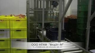 видео: Вертикальный конвейер (лифт)