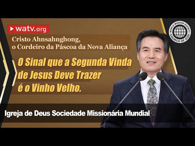 Cristo Ahnsahnghong, o Cordeiro da Páscoa da Nova Aliança [Igreja de Deus, IDDSMM]