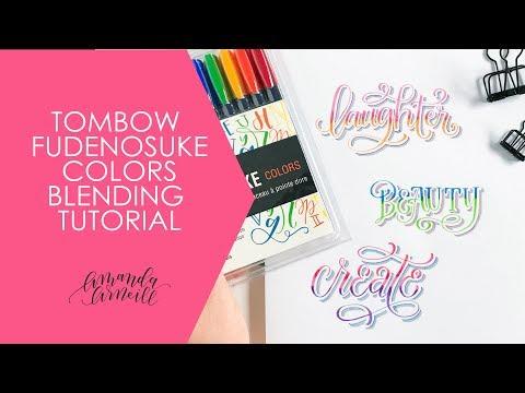 BLENDING 101: Using The New Tombow Fudenosuke Brush Pen Colors - Amanda Arneill | Hand Lettering