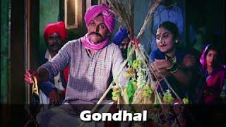Gondhal - Marathi Folk Song - Varsa Laxmicha - Sukanya Kulkarni, Ravindra Mankani