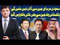 Dunya Kamran Khan Kay Sath   13 November 2018   Dunya News