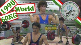 60KG | 1990 | World Weightlifting Championships (Budapest, Hungary)