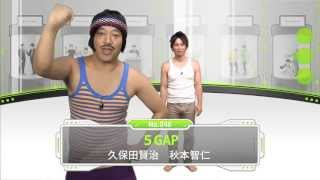 大成功!史上初○○クロス引き!!【芸人動画図鑑】【5GAP】