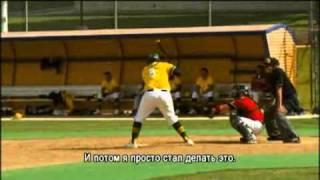 18 Алекс бейсбол