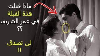 ما هو سر  قبلة { فاتن حمامه } التي بسببها أغمي علي { عمر الشريف}  وما حدث بعدها ؟؟