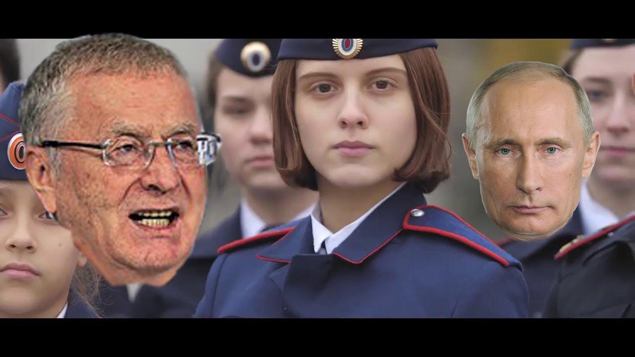 """""""Бий москаля, складайте трупи"""", - кремлівські пропагандисти розповіли, що Ярош вчить українських дітей вбивати росіян, використовуючи досвід ІДІЛ - Цензор.НЕТ 9638"""