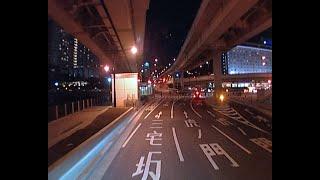 Ночной Токио из окна автобуса, 2004 год