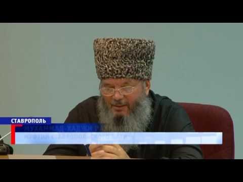 Драку в Мин.Водах обсудили митрополит, муфтий и глава армянской диаспоры Ставрополья
