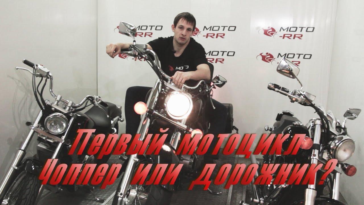 Каталог мотоцикл чоппер на продажу: цены, характеристики, фото, отзывы. Купить бу мотоцикл чоппер в украине на automoto. Ua. Поиск транспорта на.