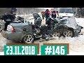 Новая Подборка ДТП и АВАРИЙ снятых на видеорегистратор #146 Ноябрь 23.11.2018