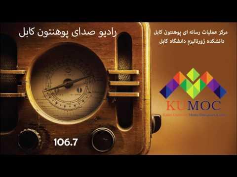 50 KU   Radio Project   Jun 2017