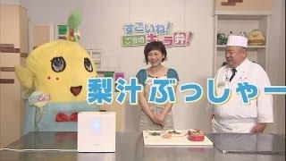 【保存版】ふなっしーのキャラ弁だなっしー!