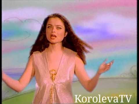 Наташа Королёва — Неужели это я