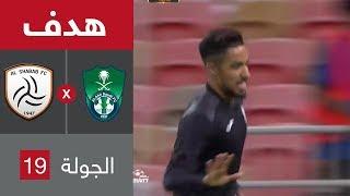 هدف الشباب الثاني ضد الأهلي (هتان باهبري)  في الجولة 19 من الدوري السعودي للمحترفين