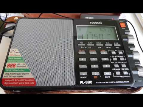11750 kHz - SRI LANKA BROADCASTING CORP. (Sinhala)