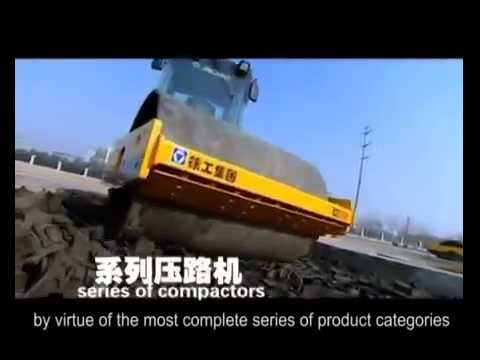 Дорожно-строительная техника XCMG. Презентация.