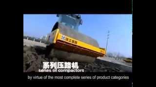 Дорожно-строительная техника XCMG. Презентация.(Компания