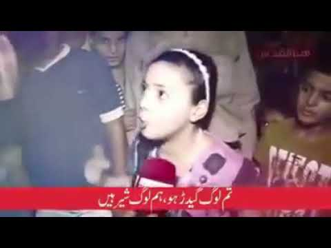 Little Girls Nice Speech About Palestine
