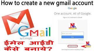 So erstellen Sie eine G-mail-Konto/E-Mail um Hilfe die Zeit von Jojada