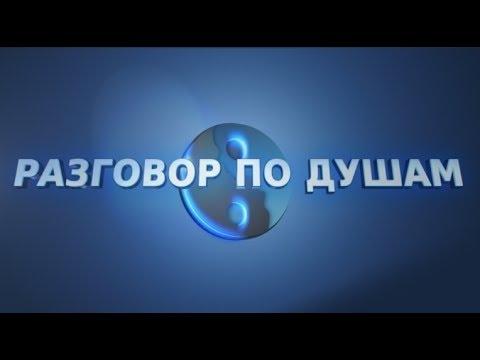 Вызвать транссексуалку в Москве, снять