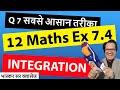 Class 12 Integration Ex 7.4 NCERT Q. 7