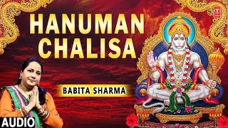 हनुमान चालीसा, Hanuman Chalisa I BABITA SHARMA I Full Audio Song  I T-Series Bhakti Sagar