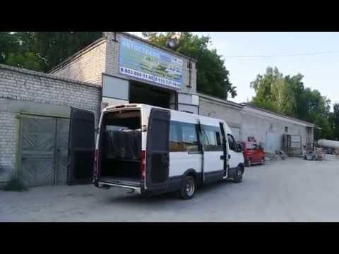 видео: ПЕРЕОБОРУДОВАНИЕ  МИКРОАВТОБУС   АВТОСТЕКЛО   iveco   89155324680 1)