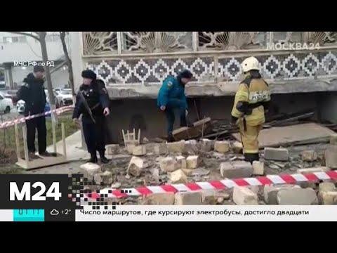 Новости России за 27 января: в Кирове люди обварили ноги из-за аварии на теплотрассе - Москва 24