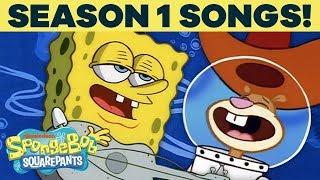 Season 1 SpongeBob Songs!  | #TuesdayTunes