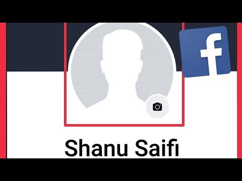 How To Fix Facebook || I Can't Change My Profile Picture Problem