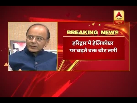 Haridwar: Finance Minister Arun Jaitley injured while boarding the helicopter