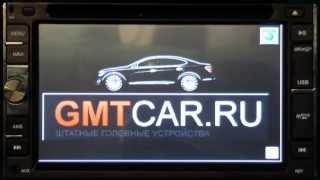 Штатные головные устройства (меню Windows CE)  | GMT | GMTCAR.ru(, 2014-10-10T11:47:40.000Z)
