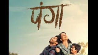 Panga New Bollywood Hindi Comedy Funny Movie Clips Kangana Ranuat,Jassi gill and Neena gupta mr 2020