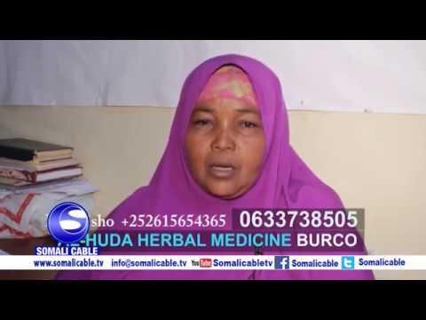 AL  HUDA HERBAL MEDICINE  2016