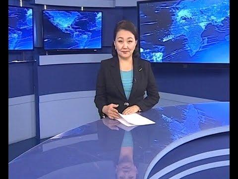 Вести Бурятия. 21-44 Эфир от 15.05.2017