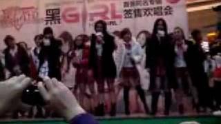 黑GIRL內地行-南宁站 纪念品