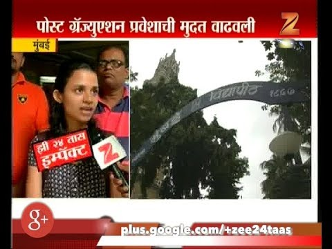 Mumbai | Students In Problem As Delay In Result By Mumbai University
