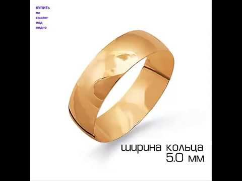 Где купить золотое кольцо с бриллиантами. Купить золотое .