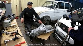 двигатель и КПП для электромобиля