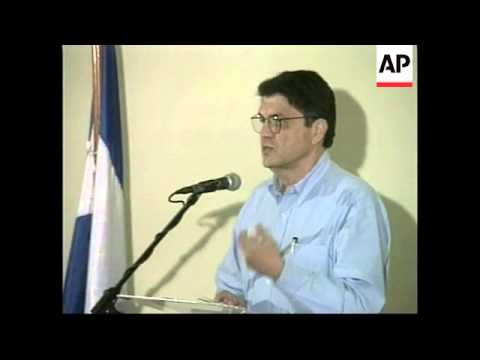 NICARAGUA: SANDINISTA REVOLUTION ANNIVERSARY