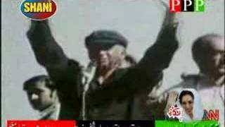 """Benazir Bhutto Song """" Zinda Hai Bhutto """""""