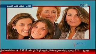القاهرة والناس | الدكتور مع أيمن رشوان الحلقة الكاملة 14 يناير
