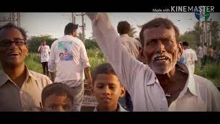 Idhe kadha nee katha The Soul of Jagan |jai ysr |jai jagan| Maharshi songs| Mahesh babu| ft. jagan