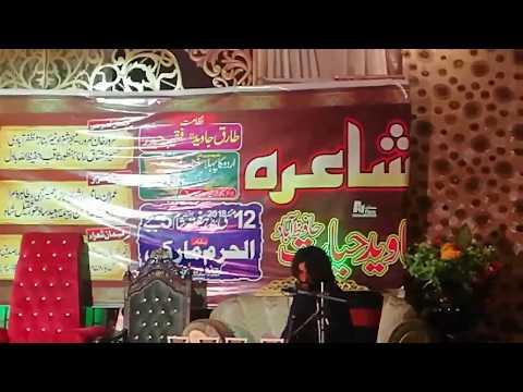 Kon Hai Be Qaabo Mujh Mai-  Poetry: Jaun Elia- Singer: Lateef Ranjish